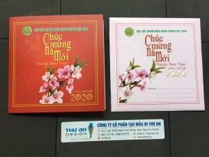 In thiệp chúc tết 2020 giá rẻ Huỳnh Thúc Kháng